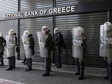 Gresk nasjonalbank